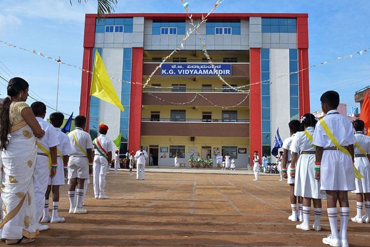 Rashtriya Navodaya Vidya Kendra-Campus View