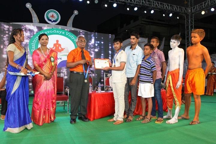 Rashtriya Navodaya Vidya Kendra-Events