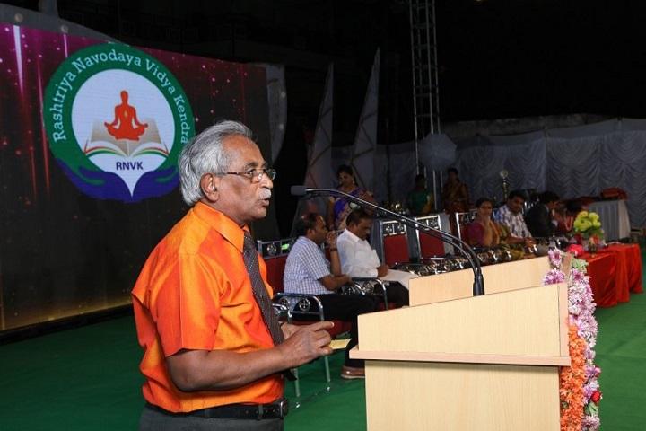 Rashtriya Navodaya Vidya Kendra-Seminar