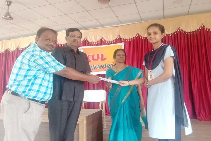 Gurukul Pre University College-Certificate