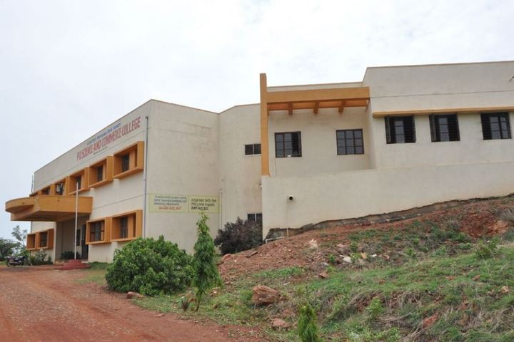 KSSS Pre-University Science and Commerce College-Campus View