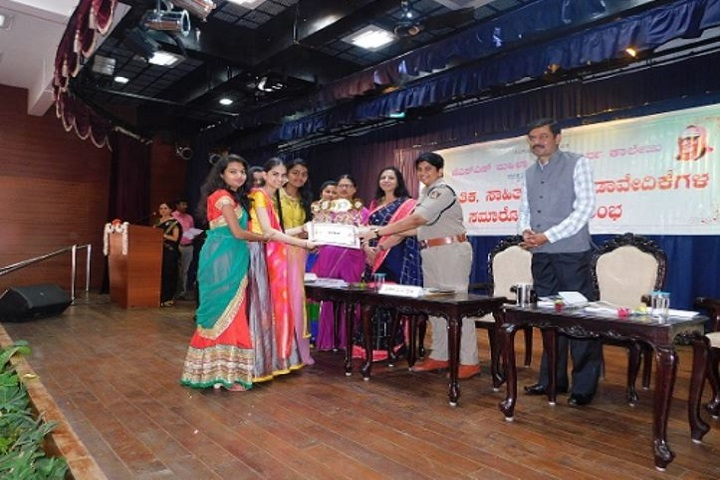 J S S Pre University College for Women-Award Ceremony
