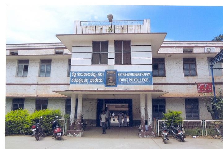 Setru Gurushanthappa Composite Pre University College-Campus