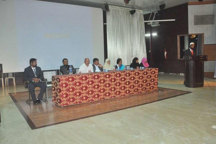 Al Sharay Girls Pre University College-Speech