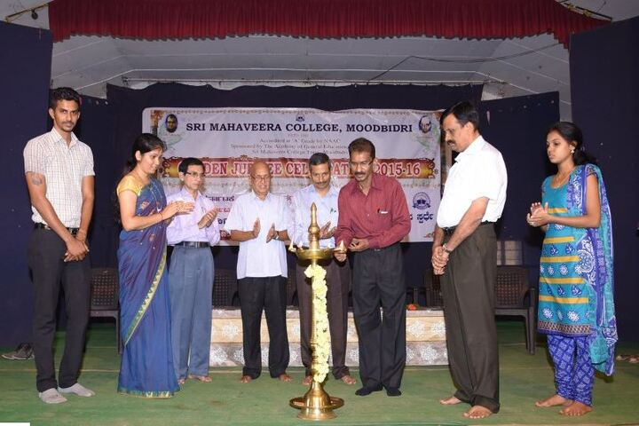 Sri Mahaveera Pre-University College-College Function