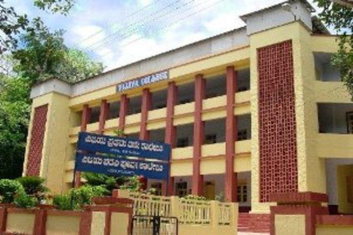 Vijaya Pre-University College-Campus