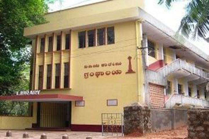 Vijaya Pre-University College-Library