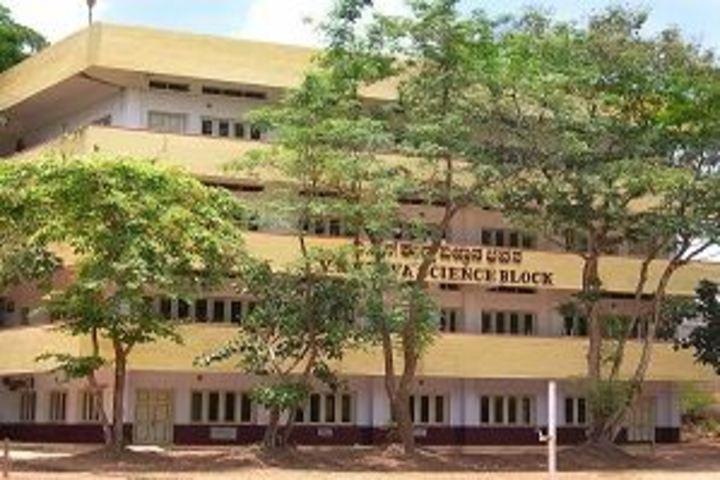 Vijaya Pre-University College-Science Block
