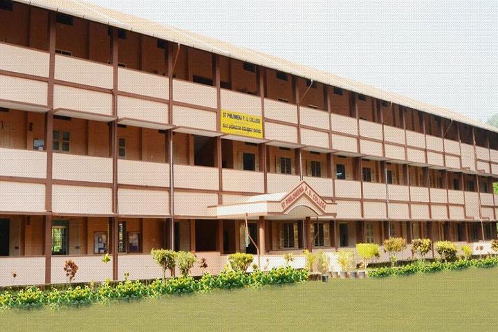 St Philomena s Pre University College-School Building