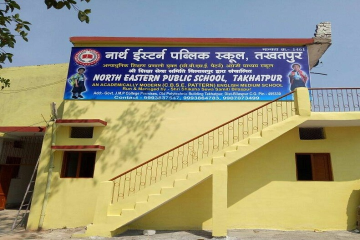 North Eastern Public School-School Campus