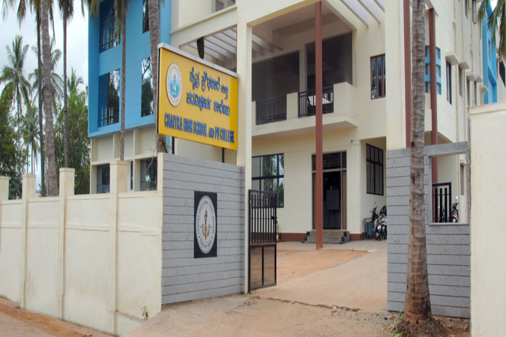 Chaitra Pre-University College-School Entrance