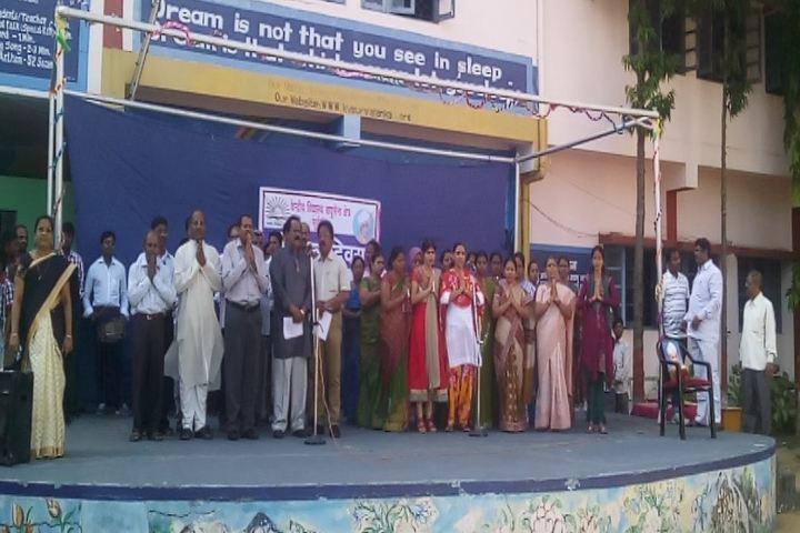 Kendriya Vidyalaya-Teachers