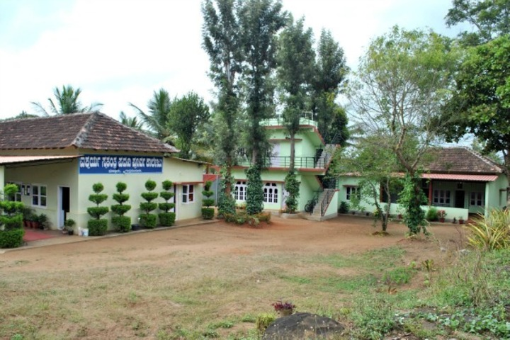 Aishwarya Independent Pre-University College-Campus View