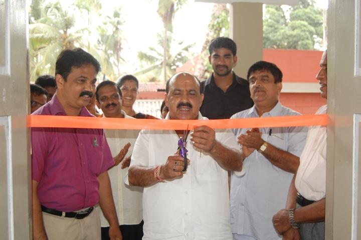 R N Shetty Composite Pre University College-Event