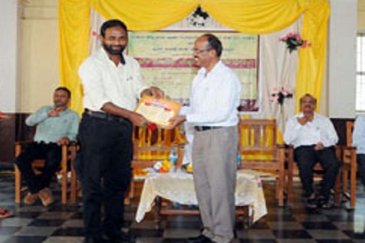 Salihath Pre University College-Prize