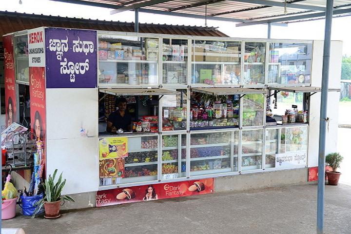 Karkala Jnanasudha Pre University College-Convenience Store