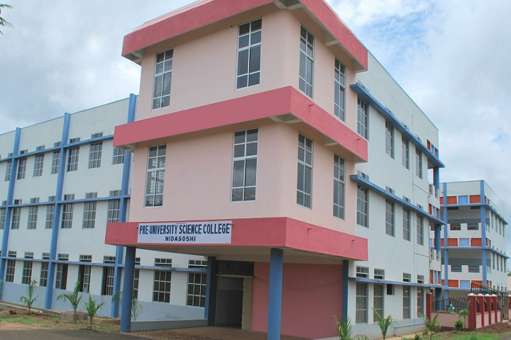 SNJPSNMS Independent Pre University College-Campus Entrance