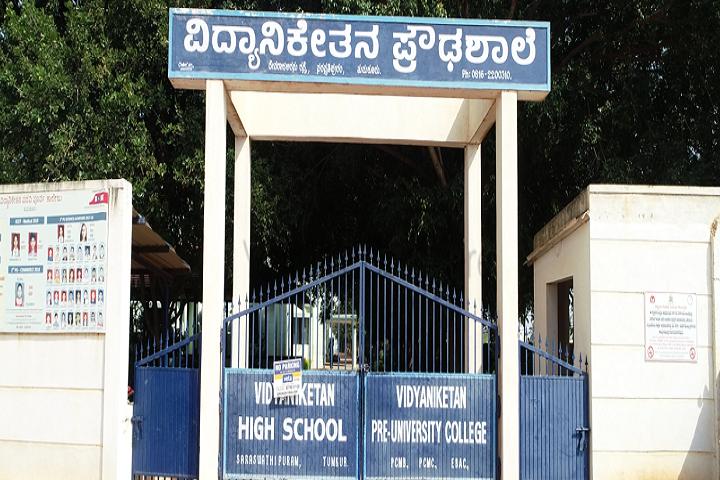 Vidyaniketan Independent Pre University College-Campus Gate