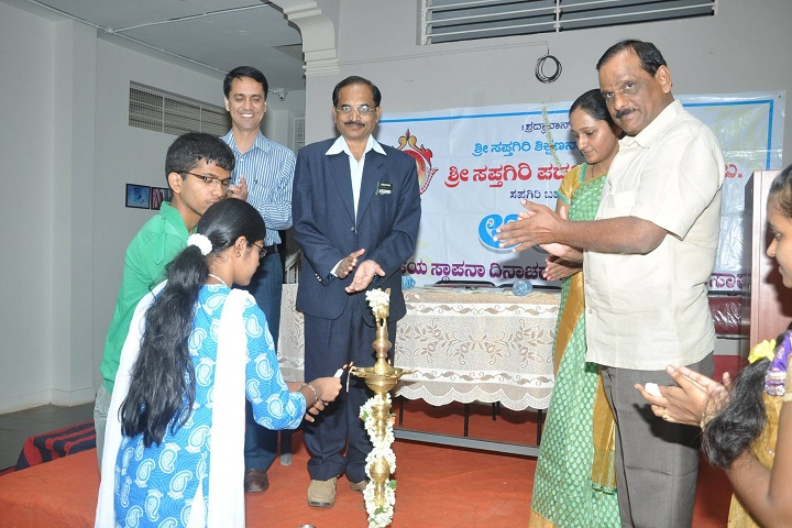 Saptagiri Pre University College-Puja