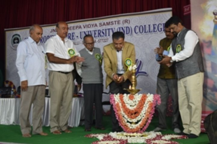 Sri Aurobindo Pre-University College-inaugration