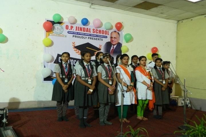 O.P. Jindal School NSPL-Group Song
