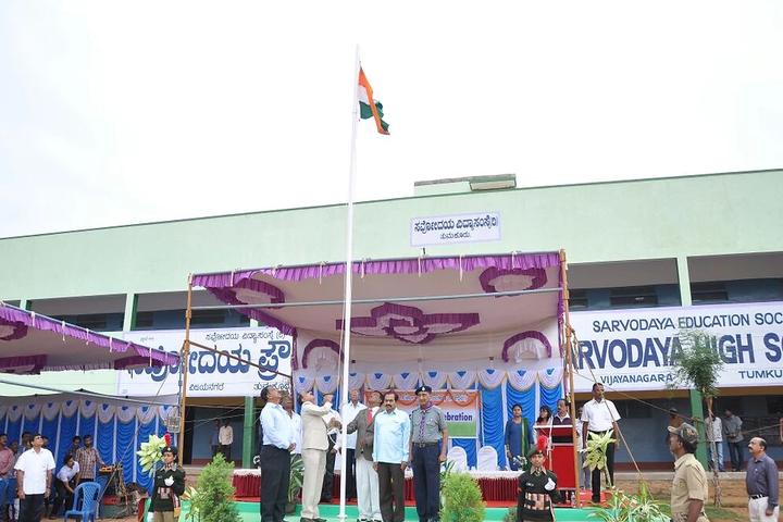 Sarvodaya Pre-University College-Flag Hosting