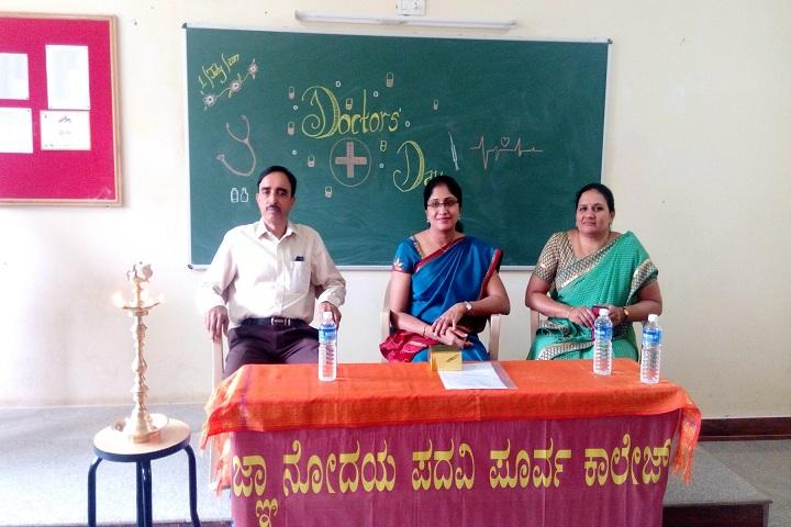 SVIC Jnanodaya Pre University College-Others