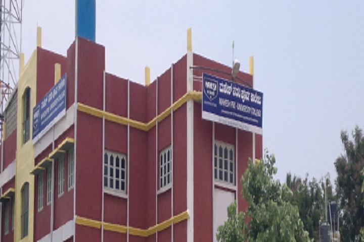 Mahesh Pre University College-Campus-View