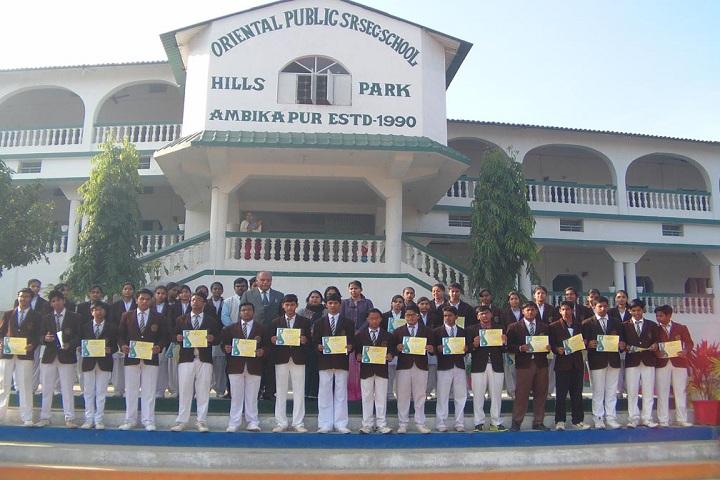Oriental Public School-Others prize