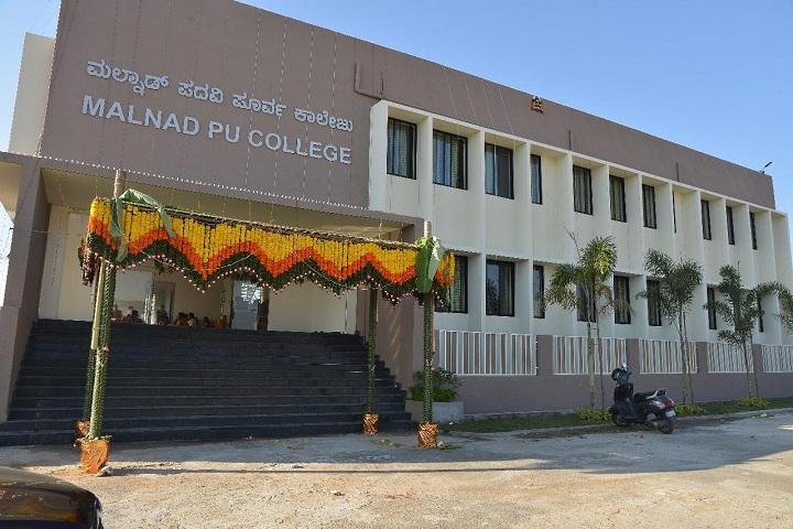 Malnad Pre University College-Campus Entrance
