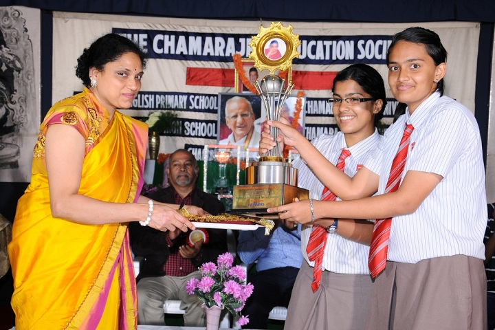 Chamarajpet Independent Pre University College-Prize