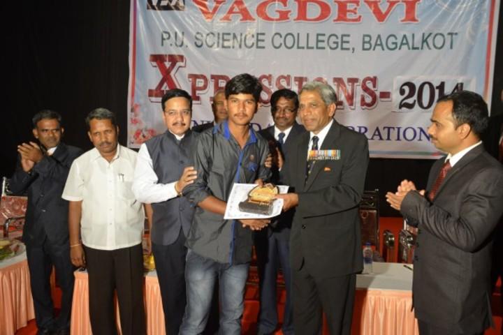 Vagdevi Pre-University Science College-Award