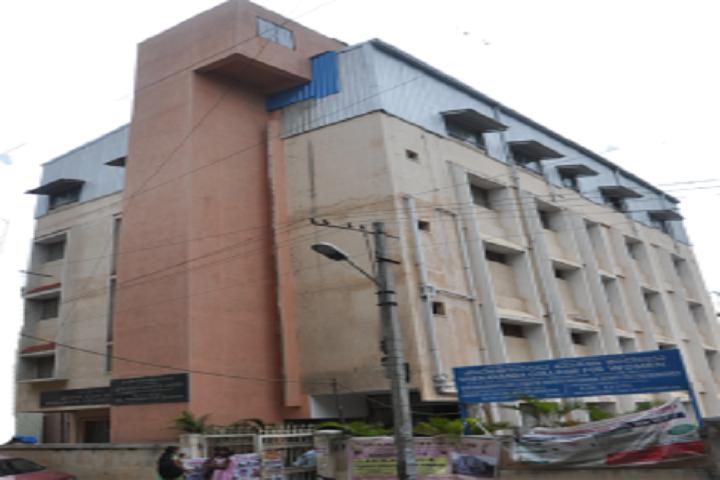 Vivekananda Pre University College for Women-Campus View