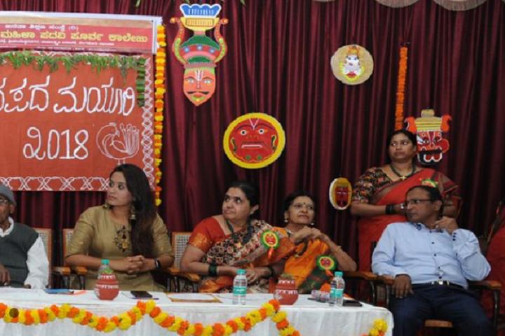 Vivekananda Pre University College for Women-Events