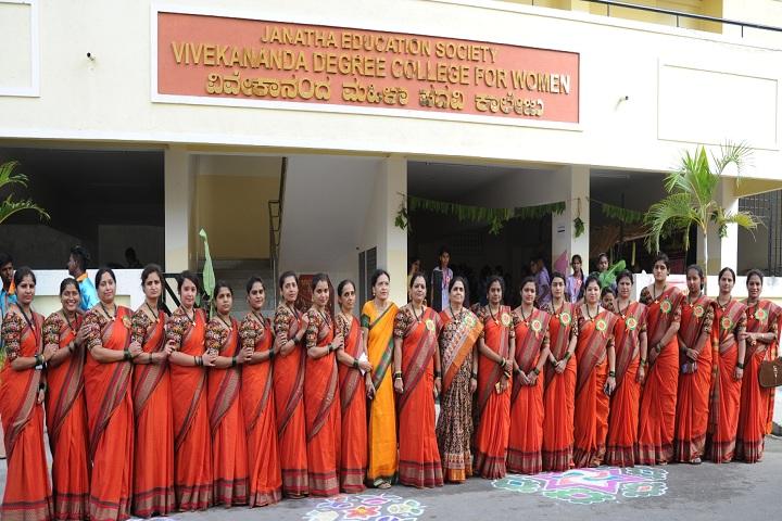 Vivekananda Pre University College for Women-Staff