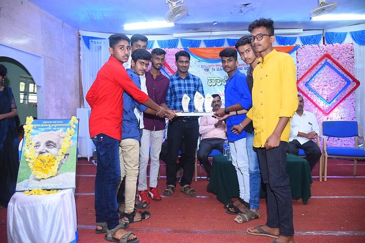 Sri Jagadguru Chandrashekhara Bharathi Memorial Pre University College-Prize