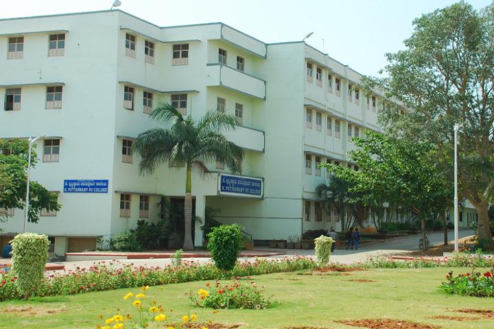 K Puttaswamy Pre-University College-College Building