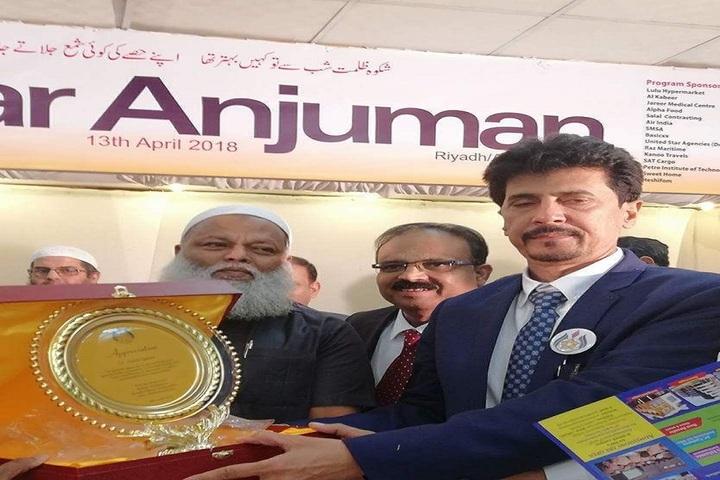 Global Shaheen Pre-University College-Award
