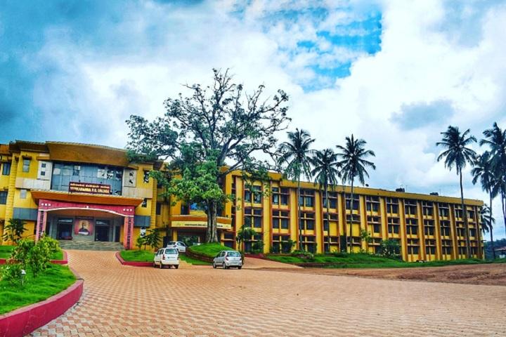 Vivekananda Pre University College-Campus Full View