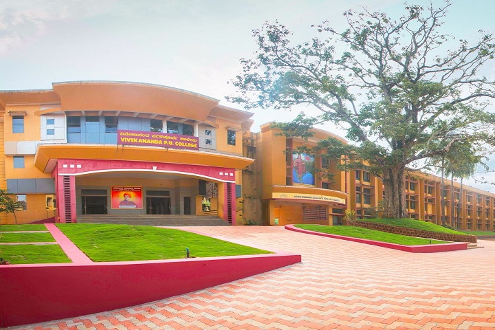 Vivekananda Pre University College-College Building