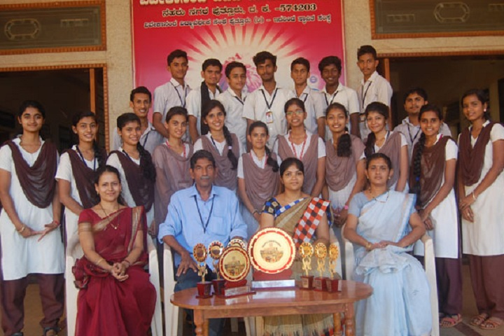 Vivekananda Pre University College-Prize
