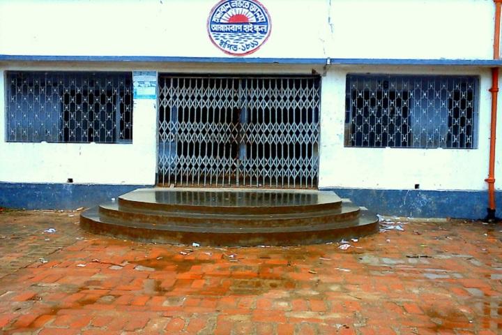 Arambagh High School-Campus Entrance