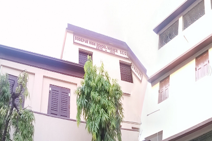 Sodepur High School-Campus Front View