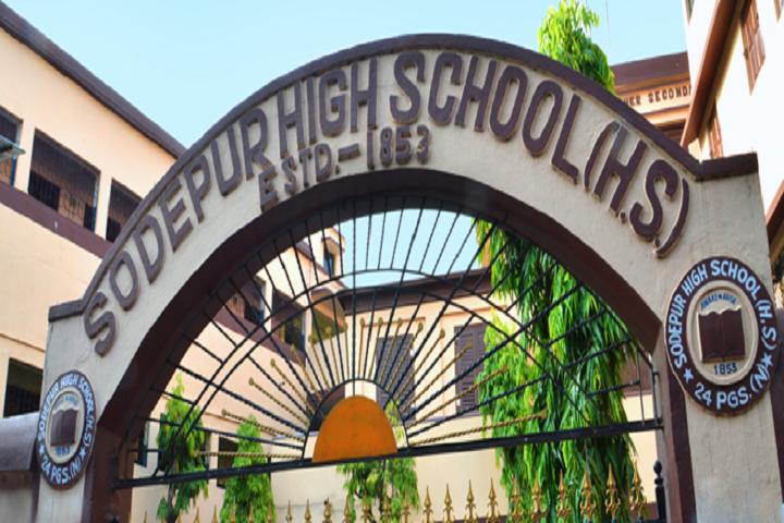 Sodepur High School-Campus Gate