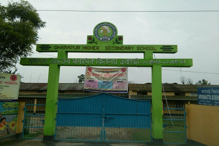Dharapur Higher Secondary School-Campus Gate