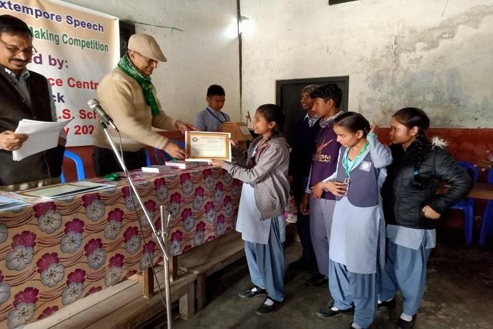 Dharapur Higher Secondary School-Certificate