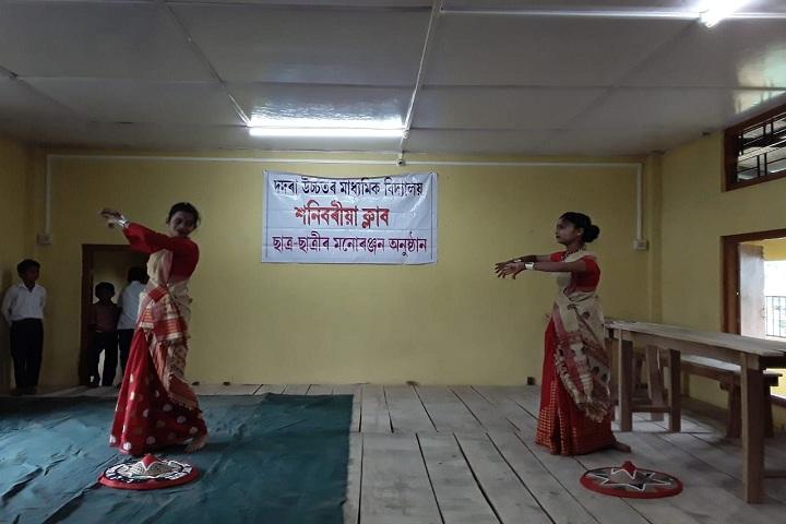 Dadara Higher Secondary School-Dance