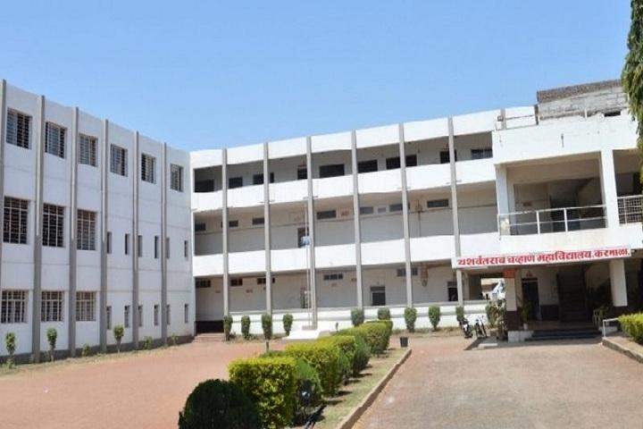 Yashwantrao Chavan Mahavidyalaya-Campus Front View
