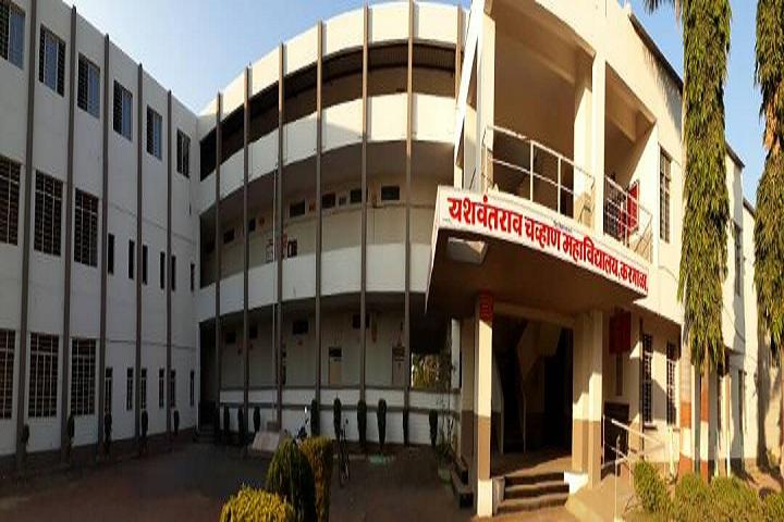 Yashwantrao Chavan Mahavidyalaya-Campus Full View