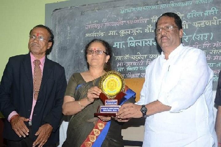 Yashwantrao Chavan Mahavidyalaya-Prize